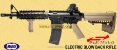 M4 CQB-R Airsoft Blow Back AEG (FDE) by Marui